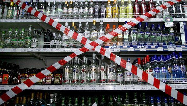 Czy sprzedaż alkoholu przez Internet jest legalna?