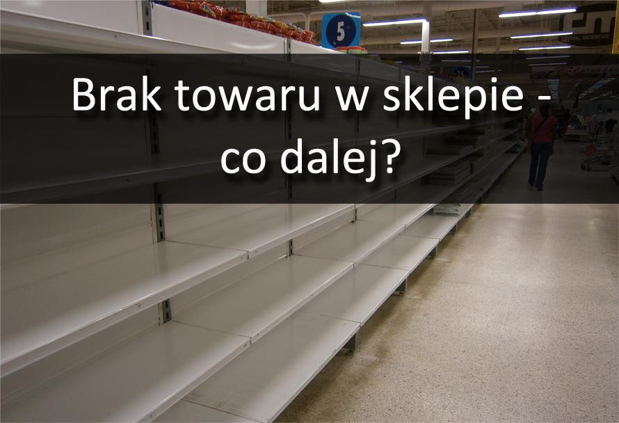 brak towaru w sklepie internetowym
