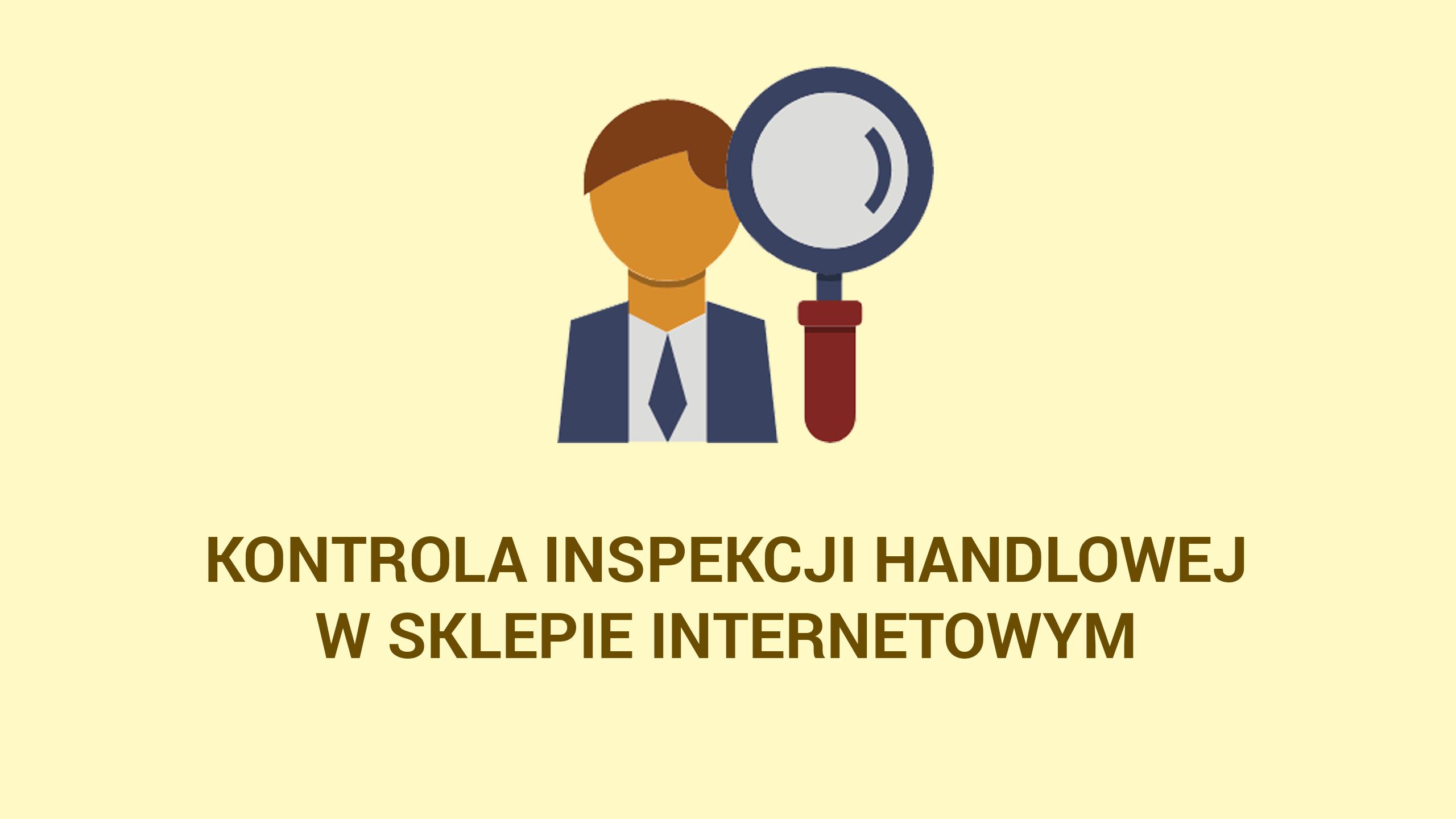 inspekcja handlowa w sklepie internetowym